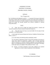 subordinate service selection board punjab news 1