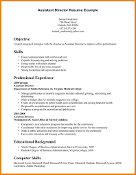 Resume For Promotion 8 Other Skills Resume Assistant Cover Letter