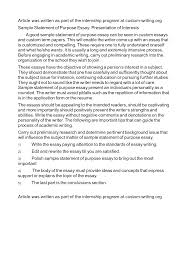 what is the purpose of an essay statement of purpose sample essays
