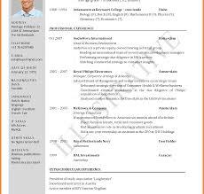 resume format for teachers freshers pdf download latestume format for freshers pdf experienced free download cv