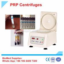 2017 new portable prp centrifuge for hair loss treatment prp