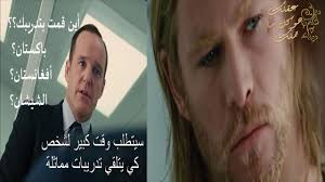 thor film quotes إقتباسات من فيلم ثور thor film quotes youtube