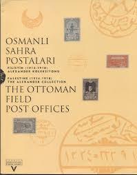 Ottoman Literature Philatelic Literature Search Results Page 14