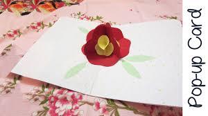 easy pop up card mother u0027s day gift idea diy sunny diy youtube