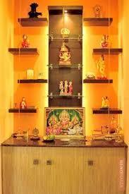 Modern Pooja Room Design Ideas Small Pooja Room Designs Pooja Pinterest Room Puja Room And