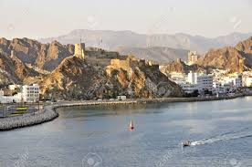 corniche muscat oman hilltop fort on rocky outcrop overlooking the muttrah corniche and