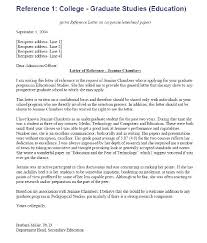 College Letter Of Recommendation From A Family Friend college letter of re mendation college re mendation letter best