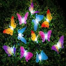 compare prices on butterfly fiber optic garden lights