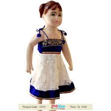 buy traditional white and blue designer wedding dress for baby girls