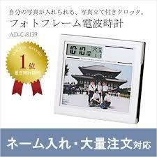 graduation keepsakes gute gouter rakuten global market graduation graduation