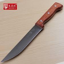 Fiskars Kitchen Knives Online Get Cheap Knife Pork Aliexpress Com Alibaba Group