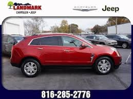 landmark dodge used cars used cars suvs used car dealer in independence gladstone mo