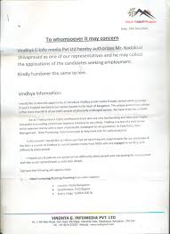 authorization letter ph letter of authorization 12 jpg