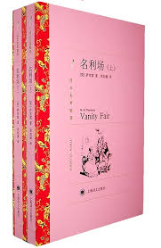 Vanity Fair China China Vintage Vanity Fair China Vintage Vanity Fair Shopping