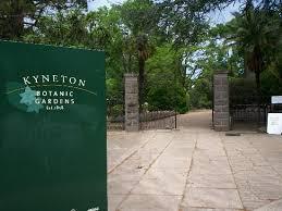 Kyneton Botanical Gardens Botanic Gardens Est 1858 Kyneton Picture Of Kyneton Macedon