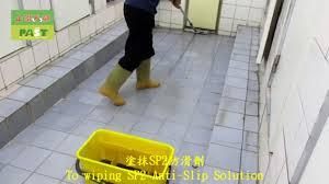 1266 men and women toilet homogeneous tile floor anti slip