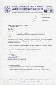 bureau veritas nigeria aberport marine services limited