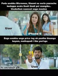 Iphone User Meme - funny iphone6 iphone6 plus meme pictures funny indian pics