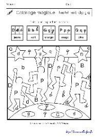 coloriage magique grande section lettres