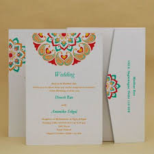 online wedding invitation cards designs kmcchain info