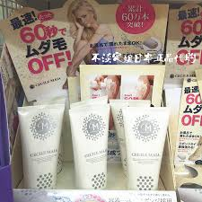 usd 42 25 spot japan original cecile maia hair removal cream