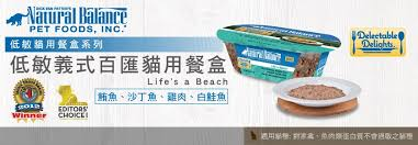 cuisine ch麩e balance 低敏貓餐盒2 5oz 71g 不挑口味罐綜合組合