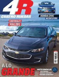 revista motor 2016 revistas pdf en español revista automovil panamericano méxico