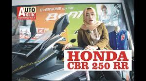 latest honda cbr honda cbr 250 rr latest 2017 review youtube