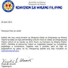 April 2013 Multilingual Philippines