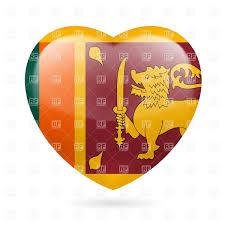 Design A Flag Free I Love Sri Lanka Heart With Flag Design Royalty Free Vector Clip