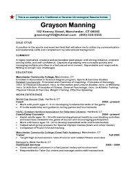 Sample Traditional Resume by Traditional Or Reverse Chronological Resume Format Free Download