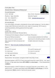 resume format for marine engineering courses marine chief engineer sle resume heroesofthreekingdomsservers info