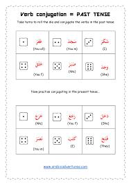 Demonstrative Pronoun Worksheet Arabic Lessons Arabic Adventures