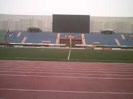 Al-Salam Stadium