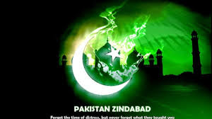 Pakistans Flag Allah Ho Akbar U0027beautiful Pakistani National Song Video Dailymotion