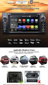 eonon ga5177f 6 2 inch car dvd player gps radio car stereo special