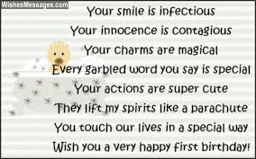 1st birthday poems happy first birthday poems u2013 wishesmessages com