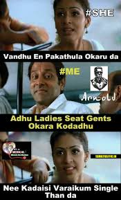 Single Girls Meme - singles vs committed tamil memes collection