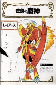 zagato magic knight rayearth rune god magic knight rayearth wiki fandom powered by wikia