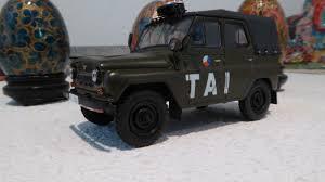 uaz jeep forty 3rd ulyanovsky avtomobilny zavod