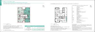double cove starview 迎海 星灣 double cove starview floor plan