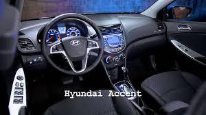 Best Car Interiors 10 Best Car Interiors In 2012 Youtube
