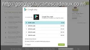 free play store gift cards free 50 play gift card codes dailymotion