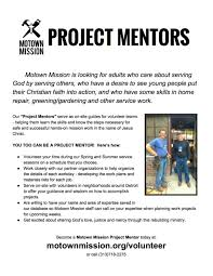 Click Here To Download This by Volunteer U2014 Motown Mission