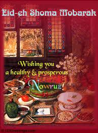 nowruz greeting cards eid eh shoma mobarak free nowruz ecards greeting cards 123