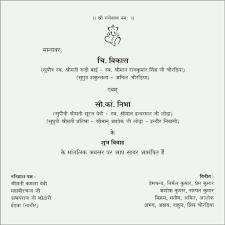 Birthday Invitation Card For 1st Birthday 1st Birthday Card Matter In Hindi Birthday Invitation Matter In