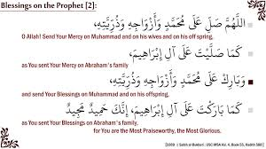 durood 2 how to recite blessings on the prophet