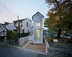 canap駸 italiens contemporains o house hideyuki nakayama architecture architecture house and