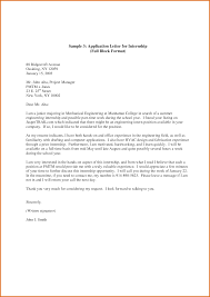 sample internship resume covering letter job application the covering letter should outline cover letter for photography internship resume and cover letter cover letter for photography internship internship cover