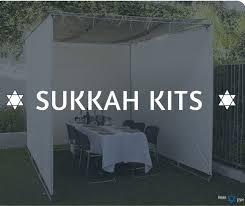 sukkah kits sale cheap easy sukkah kits for sukkot 2017